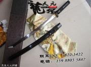 三心轮武士刀|武士刀|高碳钢|★★★|