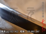 黑檀夹钢豪华唐刀|唐刀|花纹钢烧刃|★★★★
