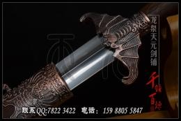 蝙蝠起脊太极剑 软剑 武术剑 太级剑