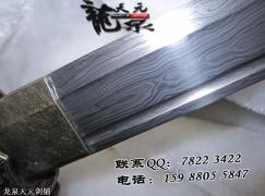 20寸红木简装唐刀|唐刀|花纹钢|★★