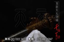 鱼皮三枚烧刃豪华唐刀|唐刀|花纹钢烧刃|★★★★