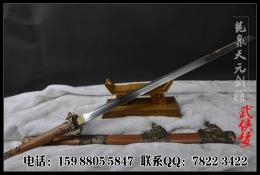 至善豪华唐刀|唐刀|高碳钢|★★★