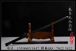 夹钢烧刃豪华唐刀|唐刀|花纹钢夹钢|★★★★