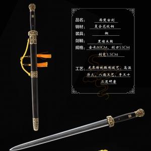 西楚古剑 汉剑 花纹钢 ★★★★