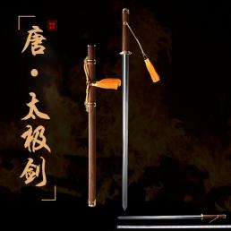 唐装太极剑|太极剑